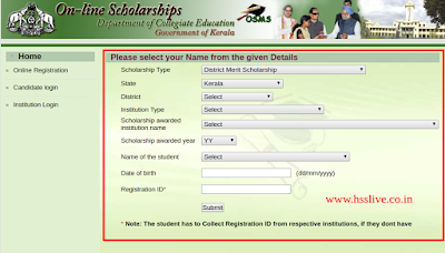 How Can I Renew my District Merit Scholarship?