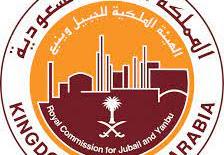 الهيئة الملكية بالجبيل  تعلن عن توفر وظائف شاغرة  لحملة الثانوية فما فوق عبر التأهيل والاحلال