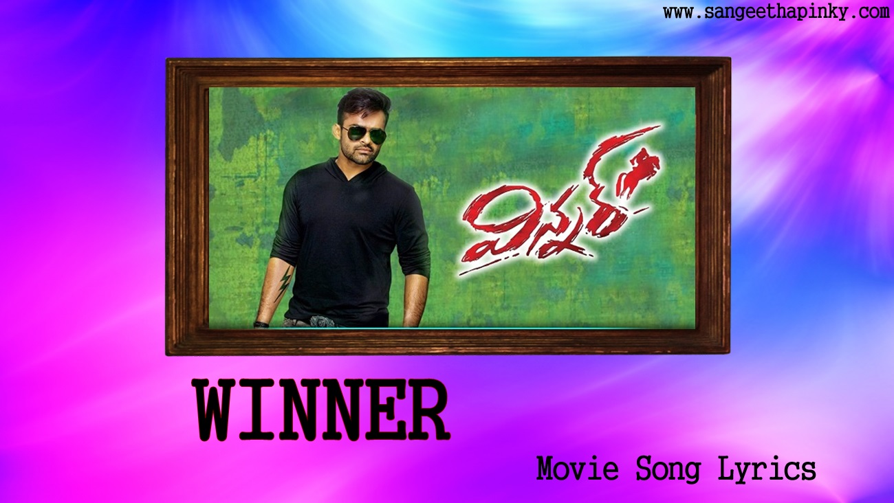winner-telugu-movie-songs-lyrics