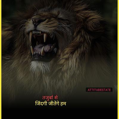 Motivational Status in Hindi   Good Life Quotes