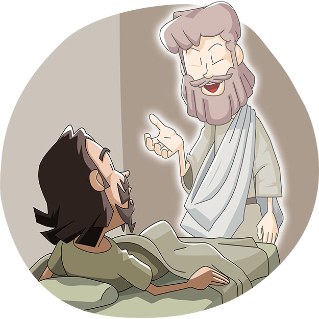 Today's Christian Clipart: Jesus told Paul to testify for Him in Rome