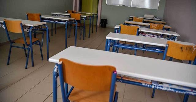 Με βάση το πρωτόκολλο του ΕΟΔΥ, υπάρχει μια δυσαρμονία για την επιστροφή του μαθητή στο σχολείο, έπειτα από απουσία ακόμα και για ένα απλό κρυολόγημα, αναφέρει σε ανακοίνωσή της η Ένωση Συλλόγων Γονέων και Κηδεμόνων Ν. Πρέβεζας.