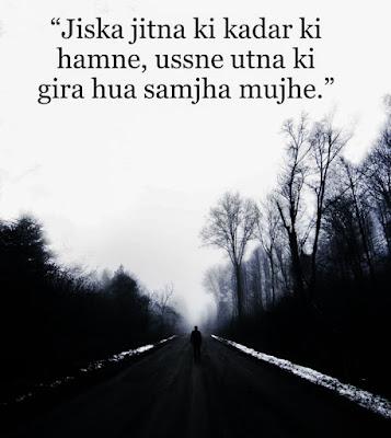 Sad Love Thoughts in hindi