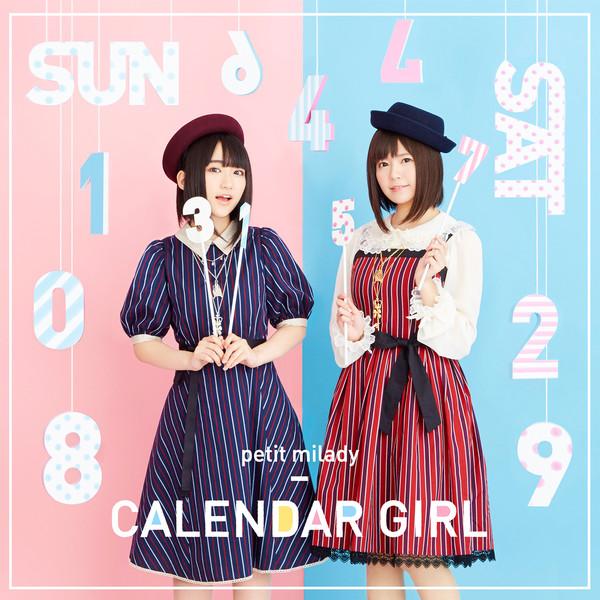 [Album] petit milady – CALENDAR GIRL (2016.07.27/MP3/RAR)