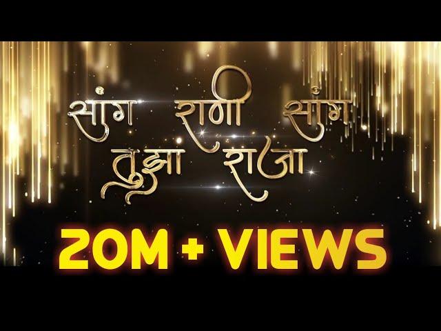 Love Marriage - Preet Bandre (Official Remix) - DJ NeSH lyrics in hindi