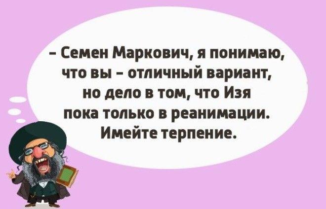 Одесский Юмор Для Хорошего Настроения