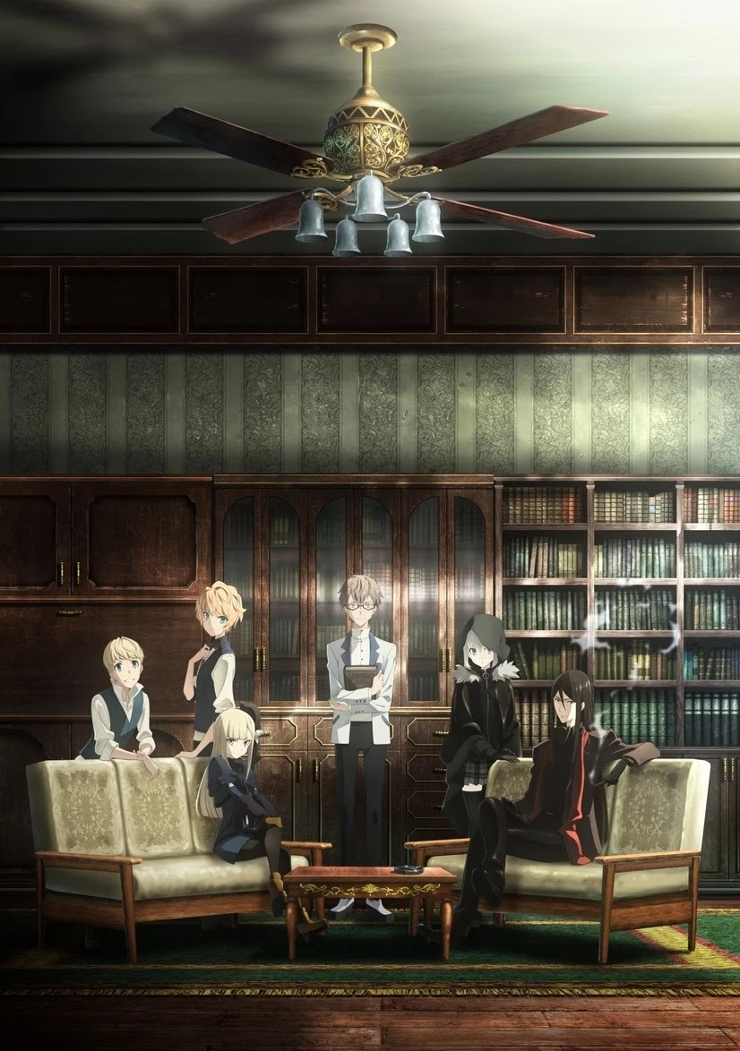 The Case Files of Lord El-Melloi II Key Visual