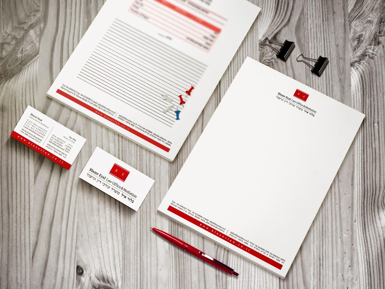עיצוב ניירת לעורכי דין