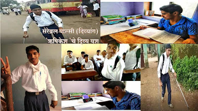 Success stories in inclusive education