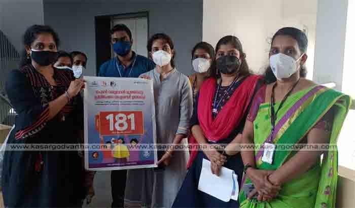News, Kasaragod, Kerala, District level, Women Empowerment, Women Empowerment Program,