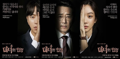 Witch's Court, Witch At Court, Korean Drama, Drama Korea, Review By Miss Banu, Korean Drama Review, Review Drama Korea, 2017, Mahkamah, Peguam, Pendakwaraya, Kes Jenayah, Witch's Court Cast, Pelakon Drama Korea Witch's Court, Jung Ryeo Won, Yoon Hyun Min, Jun Kwang Ryul, Kim Yeo Jin, Heo Sung Tae, Kim Min Seo, Lee Il Hwa, Kim Kwon, Channel KBS, Poster Witch At Court,