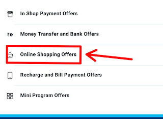 click on an online shopping offer.