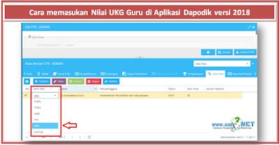 Cara memasukan Nilai UKG/SIM PKB Guru di Aplikasi Dapodik versi 2018