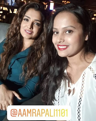 Priti Maurya with amarplai dubey