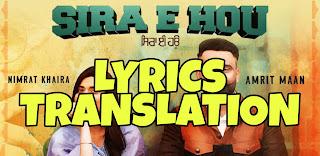 SIRA E HOU LYRICS TRANSLATION IN HINDI (हिंदी) – AMRIT MAAN