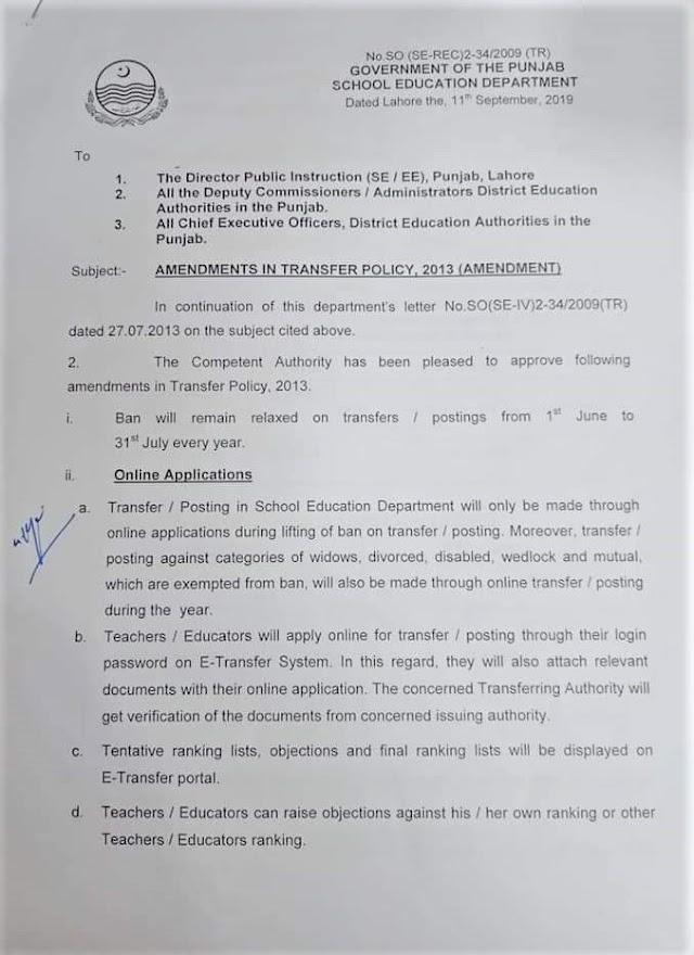 AMENDMENTS IN TRANSFER POLICY 2013 OF TEACHERS