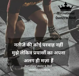 100 motivational quotes in Hindi सब प्रकार के प्रेरक मेसेज का भंडार हैं, जो आपको किसी और को सफल होने में मदद करेंगे'> <meta name='keywords' content='motivational quotes in hindi, best motivational quotes in hindi, 100 motivational quotes in hindi, motivational quotes in hindi 140, motivational quotes in hindi with pictures, motivational quotes in hindi with images, two line motivational quotes in hindi, new motivational quotes in hindi, most motivational quotes in hindi, one line motivational quotes in hindi