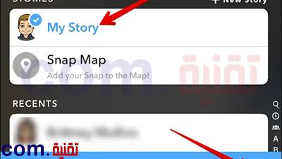 كيف تشارك تغريدات Twitter مباشرة في قصص Snapchat؟