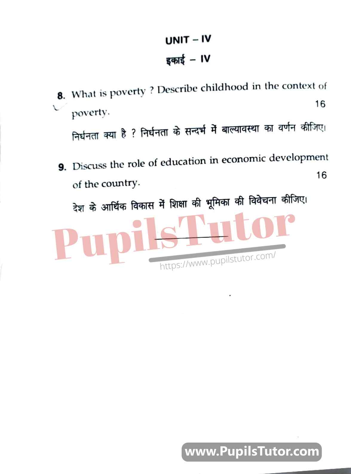 KUK (Kurukshetra University, Haryana) Childhood And Growing Up Question Paper 2021 For B.Ed 1st And 2nd Year And All The 4 Semesters In English And Hindi Medium Free Download PDF - Page 4 - pupilstutor