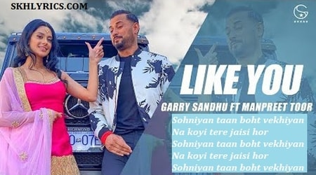 Like U ( Tere Jaisi ) Lyrics - Garry Sandhu