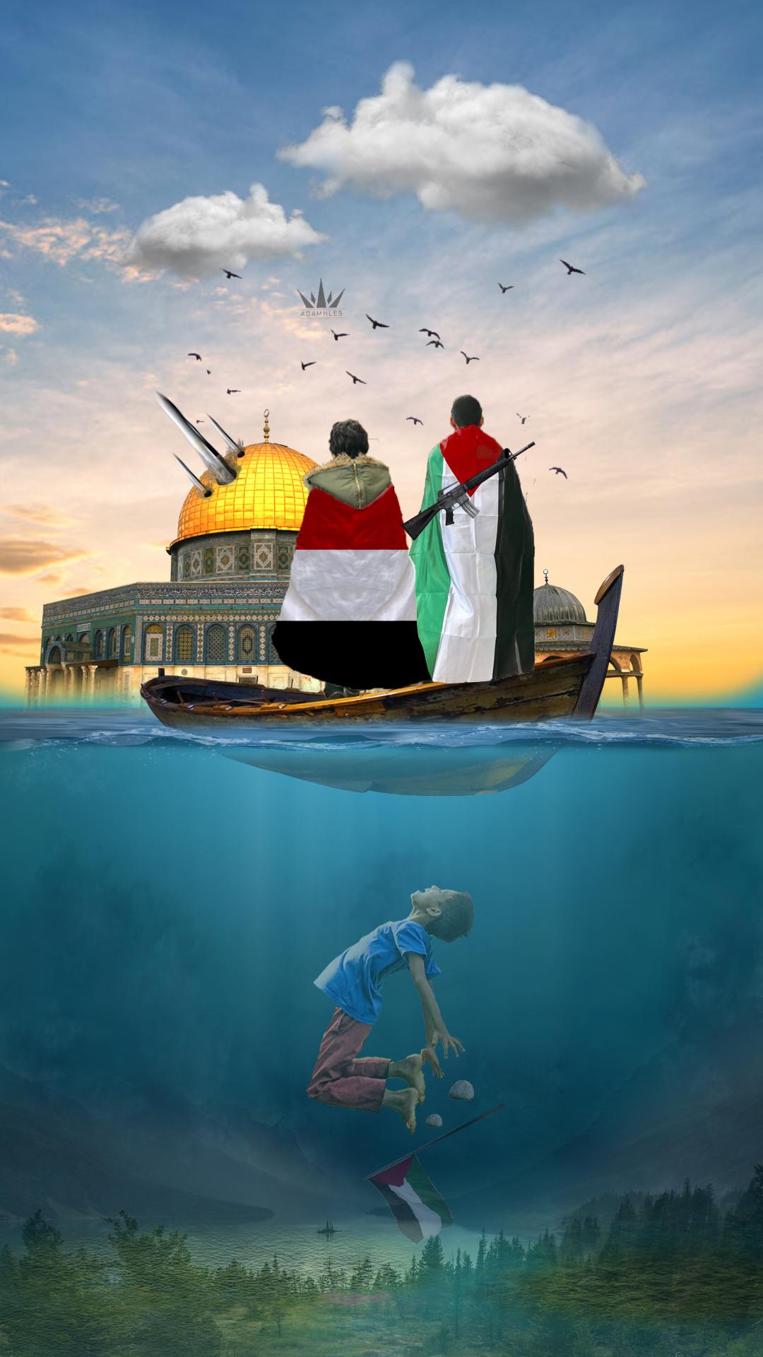 اجمل خلفية تصامن مع فلسطين علم اليمن وعلم فلسطين Flag Palestine and Yemen