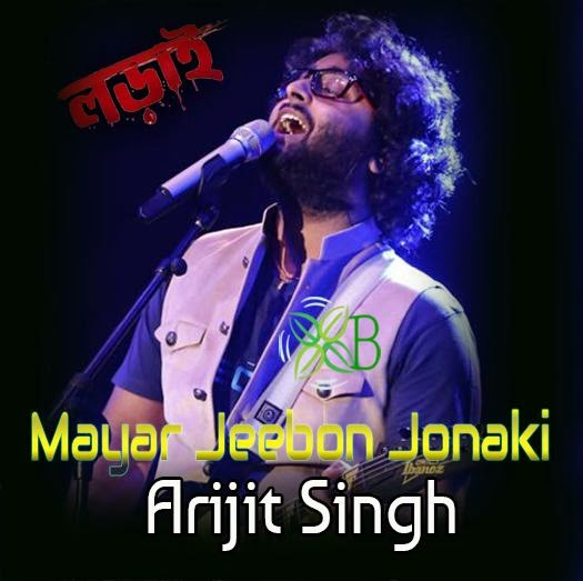 Jonaki, Song Lyrics Arijit Singh