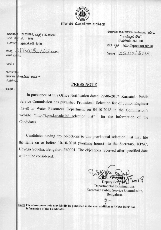KPSC Announces Junior Engineer's (Civil) Provisional Select