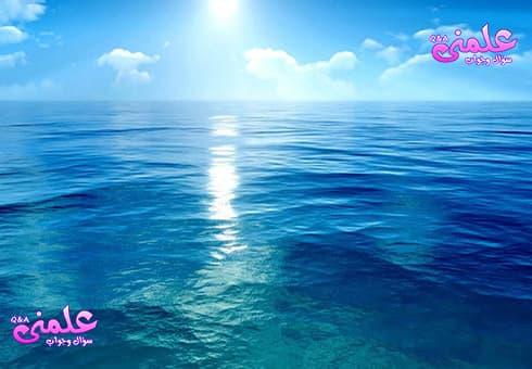 الفرق الأساسى بين المحيطات والبحار
