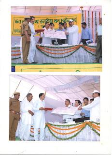 61 वें वन महोत्सव में अनिल धारणीया को राज्य सरकार ने पर्यावरण के क्षेत्र में उत्कृष्ट कार्य के 'अमृता देवी स्मृति पुरस्कार से सम्मानित किया.