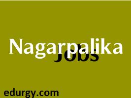 Umargam, Bayad, Una, Keshod, Kodinar, Sutrapada, Barvala, Gadhada & Manavadar Nagarpalika Recruitment for 197 Safai Kamdar Posts (24-04-21)