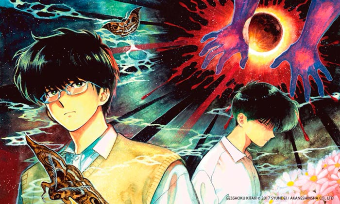 Total Eclipse of the Eternal Heart (Gesshoku Kitan) - manga BL - Syundei - Milky Way Ediciones