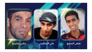 3 Aktivis Syiah Dieksekusi Lantaran Membunuh Polisi Bahrain, Iran Geram