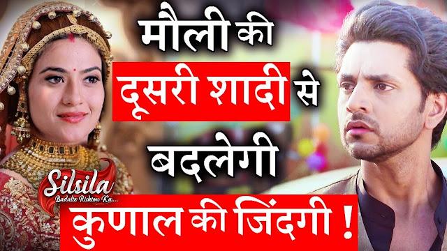 Silsila Badalte Rishton Ka Spoiler: Ishan's romantic love proposal for Mauli