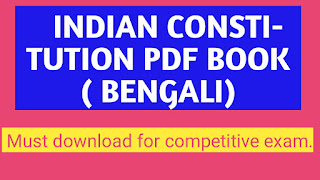 Indian constitution book in Bengali