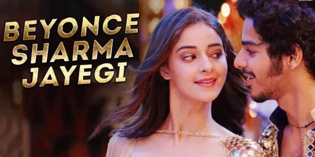 Beyonce Sharma Jaayegi Hindi Song Image Features Ishaan Khattar and Ananya Pandey from Movie Khaali Peeli