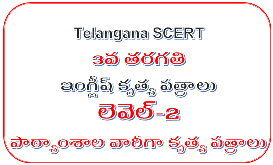 Telangana SCERT - 3rd Class English Subject Level-2 Lesson wise Worksheets 2020-21 Easy Download Here