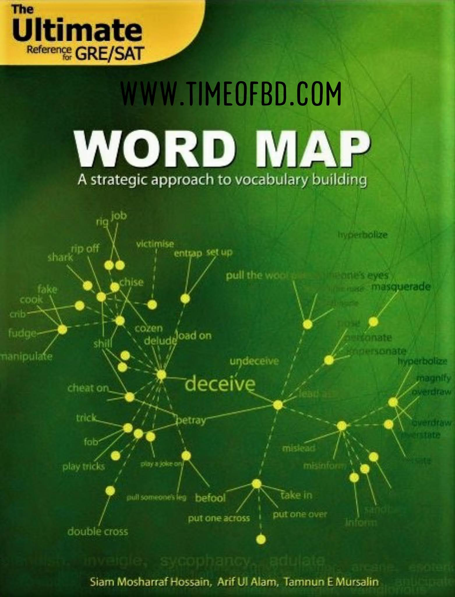 Word map book। ওয়ার্ড ম্যাপ বুক