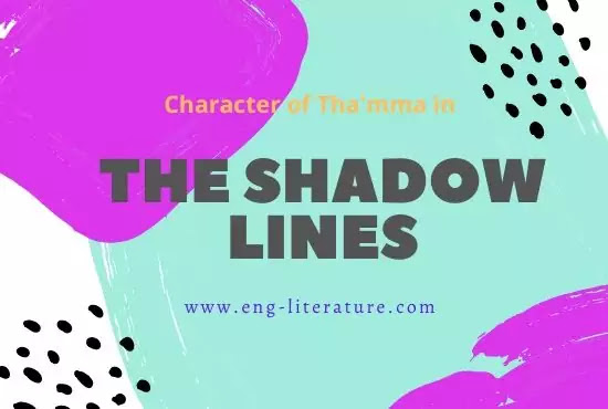 Character of Tha'mma in Amitav Ghosh's The Shadow Lines