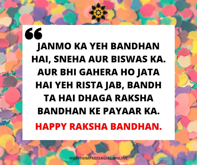 Raksha Bandhan Wishes in Hindi, Rakhi Wishes in Hindi, Raksha Bandhan Shayari