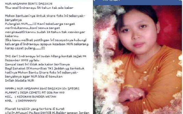 Nur Hasanah, TKW Hong Kong Asal Indramayu Menghilang Sudah 14 Tahun, Keluarga Berharap Ia Pulang