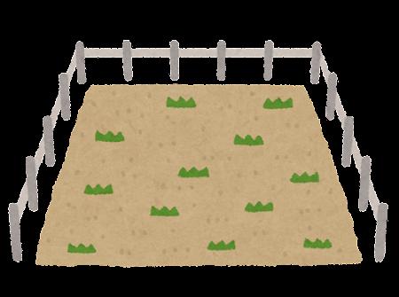 土地のイラスト