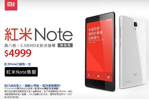 Dalam Satu Detik, 10.000 unit Xiaomi Redmi Note Terjual