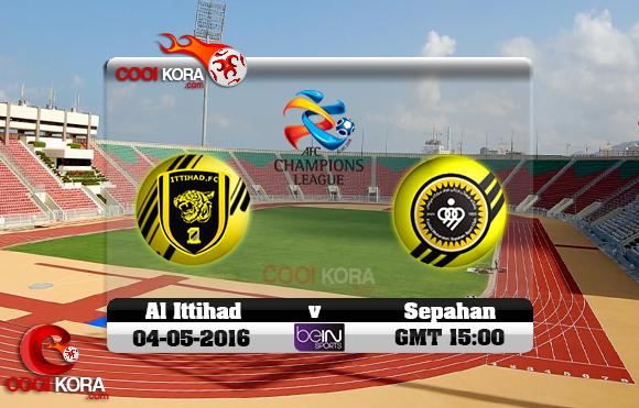 مشاهدة مباراة سباهان أصفهان والاتحاد السعودي اليوم 4-5-2016 في دوري أبطال آسيا