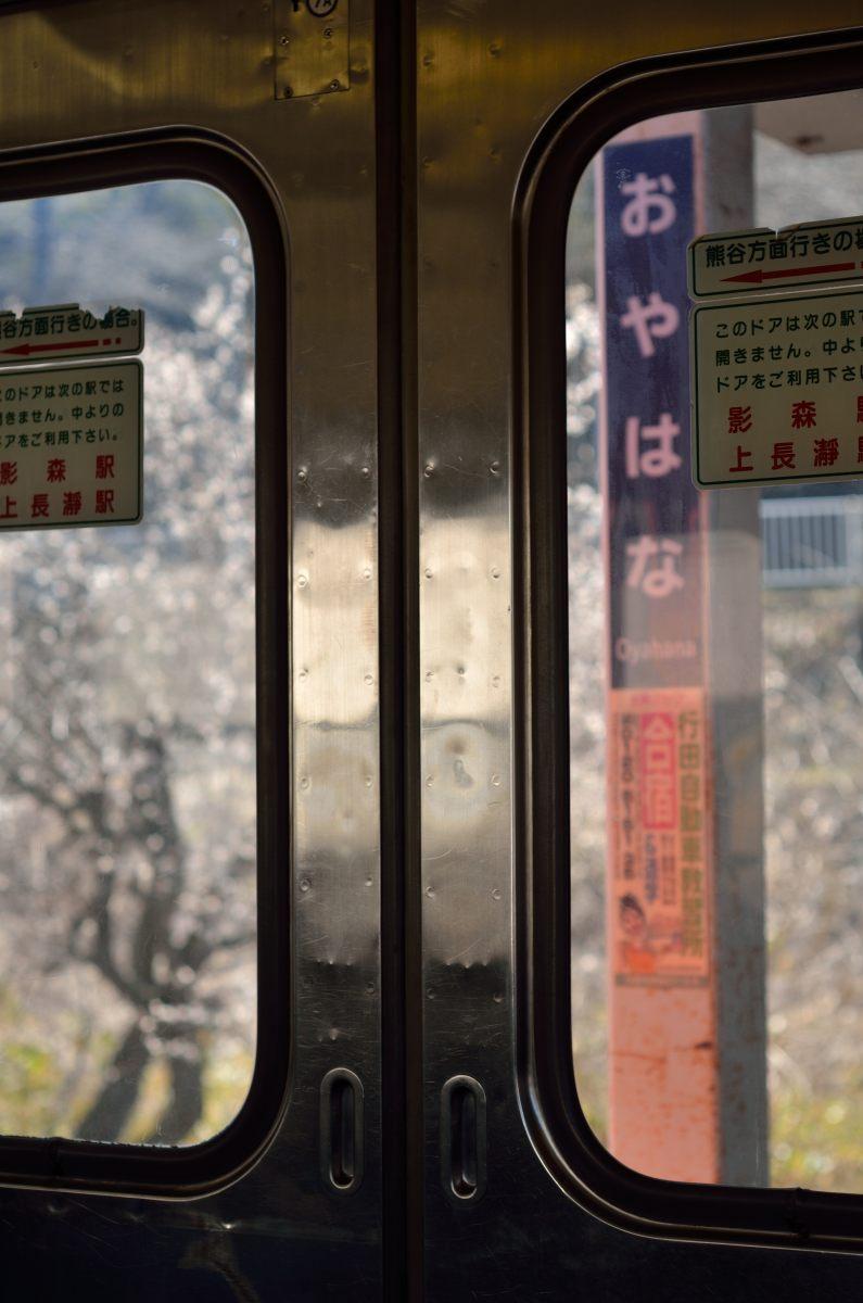 秩鉄1003Fオレンジ貸切臨電006