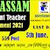 SSA Assam Assistant Teacher Recruitment 2021 in Karbi Anglong