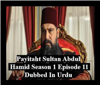 Payitaht sultan Abdul Hamid season 1 Episode 11 dubbed in Urdu