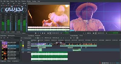 برنامج تحرير الفيديو كدنلايف Kdenlive