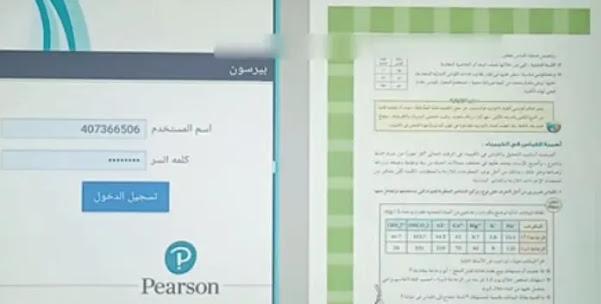 طريقة عرض الامتحان و الكتاب المدرسى فى شاشة واحدة أثناء الإمتحان على تابلت الثانوية العامة