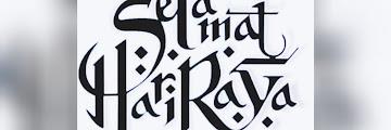 KHUTBAH IDUL ADHA versi Bahasa BUGIS