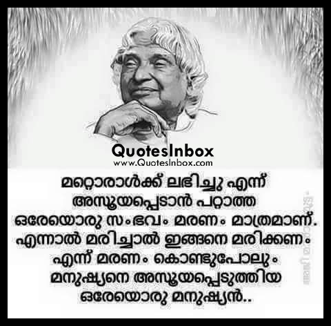 Malayalam Abdul Kalam Heart Touching Quotes Images Malayalam Abdul